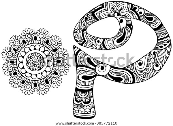 Letter P Decorated Style Mehndi Stock Vector (Royalty Free