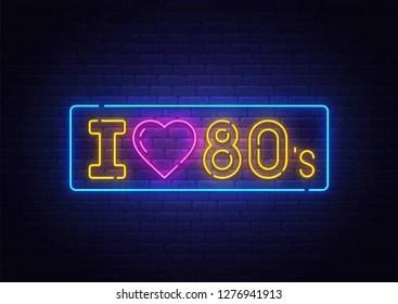 Download 80s Images, Stock Photos & Vectors | Shutterstock