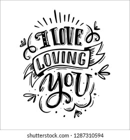 I Love You Forever Images, Stock Photos & Vectors
