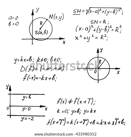 Mathematics Equations On Whiteboard Education Vector Stock