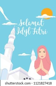 Selamat Idul Fitri Vector : selamat, fitri, vector, Background, Fitri, Images,, Stock, Photos, Vectors, Shutterstock