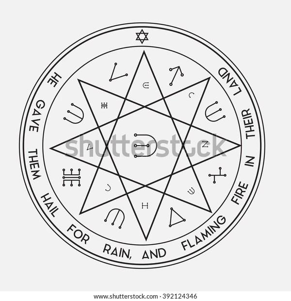 Mystical Figure Key Solomon King Seventh Stock Vector