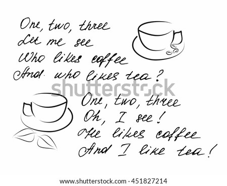Poem About Coffee Stock Vector (Royalty Free) 451827214