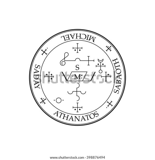 Sigil Archangel Michael Magical Amulets King Stock Vector
