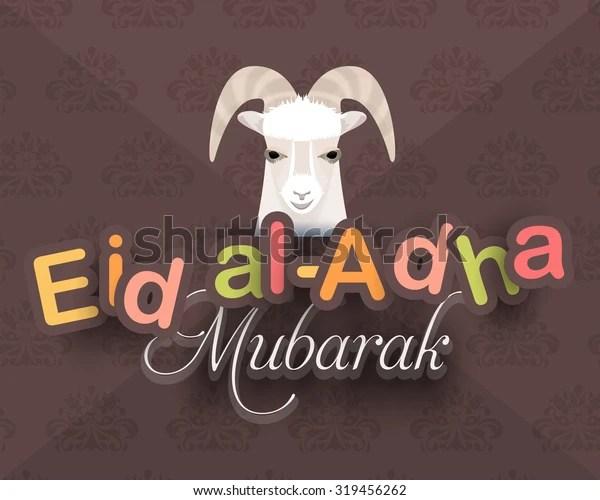 stylish text eid aladha