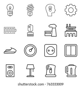 Electrical Switch Gear Images, Stock Photos & Vectors