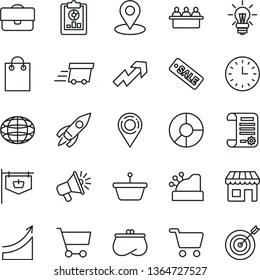 Ilustraciones, imágenes y vectores de stock sobre Hearing