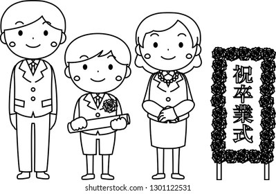 Similar Images, Stock Photos & Vectors of Junior and