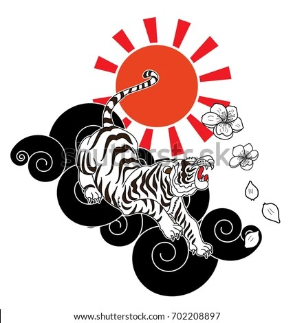 Traditional Japanese Tiger Tattoo Designs