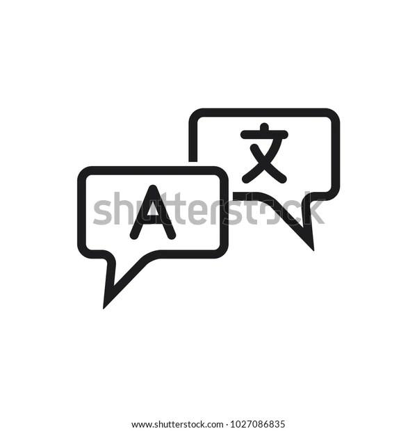 Translation Vector Icon Translation Icon Speech Stock