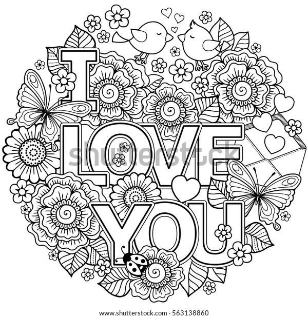 Vector Coloring Page Adult Round Shape Stock Vector