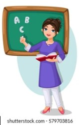 Indian Teacher Man Images Stock Photos & Vectors Shutterstock