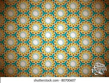 islamic wallpaper images stock