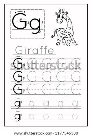 Writing Practice Letter G Printable Worksheet Stock Vector
