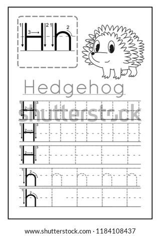 Writing Practice Letter H Printable Worksheet Stock Vector