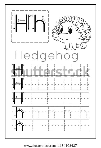 Writing Practice Letter H Printable Worksheet Stock Vector Royalty Free 1184108437