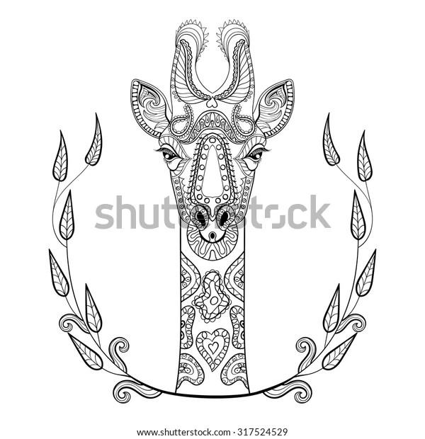 Giraffe Animal Totem