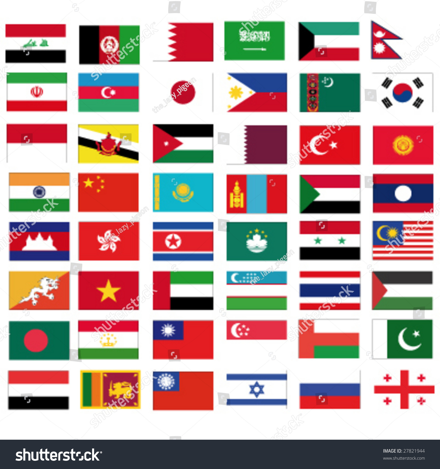 Set Of Vector Flags Of All Asian Stock Photo