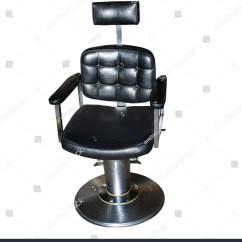 Vintage Dentist Chair Shiatsu Massage Reviews Antique Dental Isolated On White Stock Photo