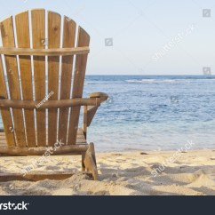 Academy Beach Chairs Target Gray Chair Adirondack Clip Art  Cliparts