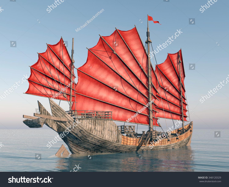 Chinese Junk Ship computer Generated 3d Illustration Stock Illustration 348120329 - Shutterstock