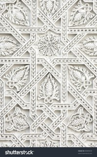 Closeup Wall White Plaster Arabic Stock Photo 98589659 ...
