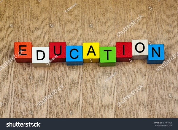Education Words Childrens Building Blocks Stock