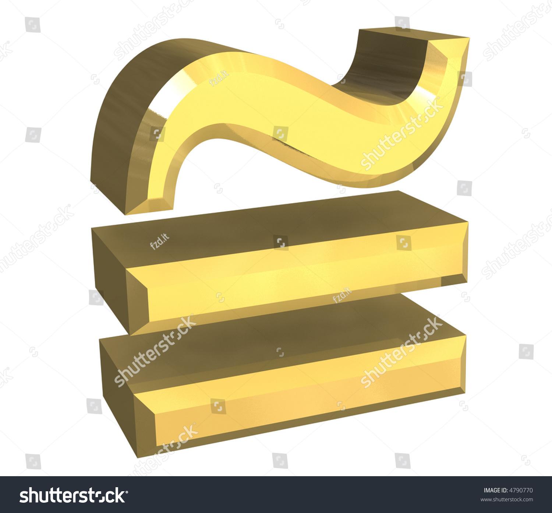 Equal Circa Math Symbol In Gold Stock Photo 4790770 : Shutterstock