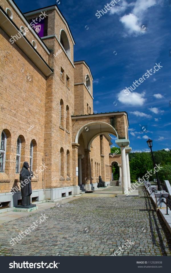 Facade State Art Bulgarian Town Stock