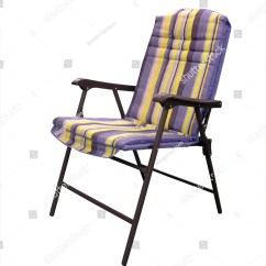Patio Folding Chairs Padded Modern Steel Chair Design Stock Photo 8486104 Shutterstock