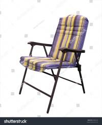 Folding Padded Patio Chair Stock Photo 8486104 - Shutterstock