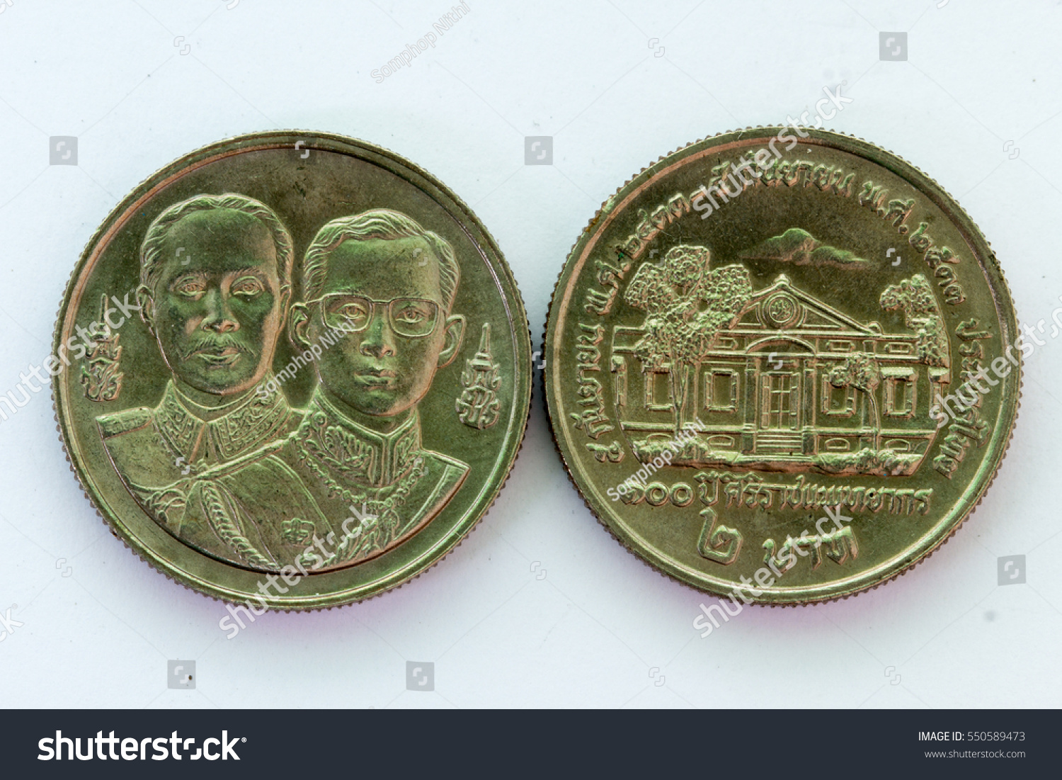Front Back Thai Coin 2 Bath Stock Photo