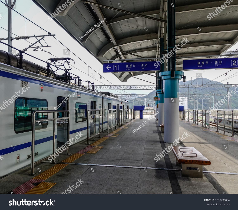 Gapyeong South Korea Feb 6 2015 Stock Photo Edit Now
