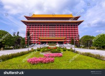 Grand Hotel Taipei Taiwan Stock 389335648 - Shutterstock