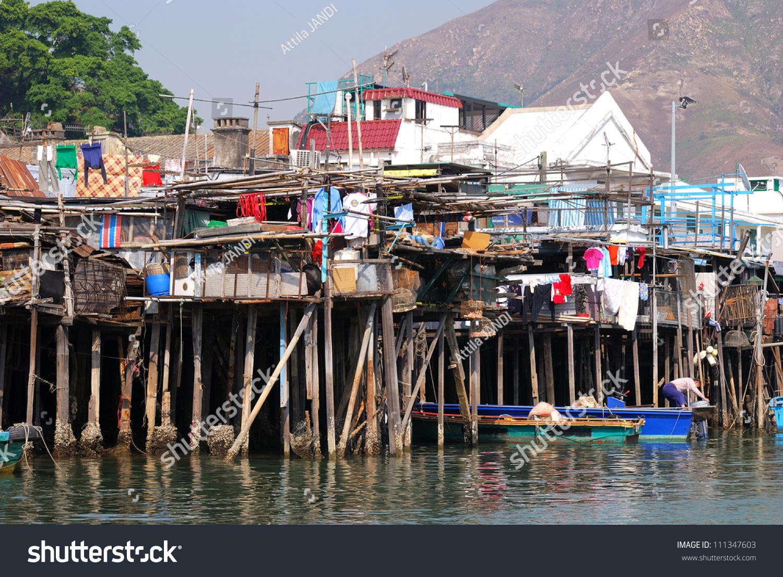 Hong Kong January 31 Floating Village Stock Photo