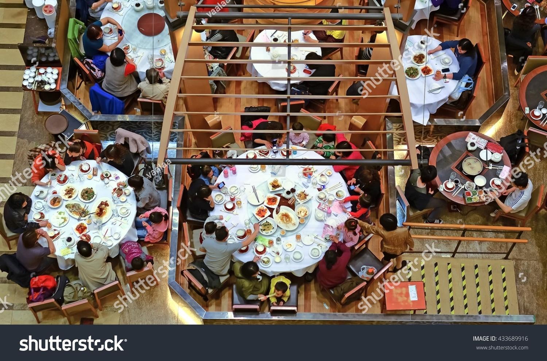 Hong Kong March 23 2012 Chinese Stock Photo 433689916