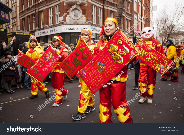 London United Kingdom January 29 2017 Stock Photo