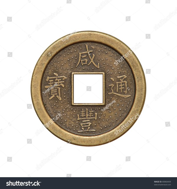 Old Chinese Coin Against White Background Stock Photo