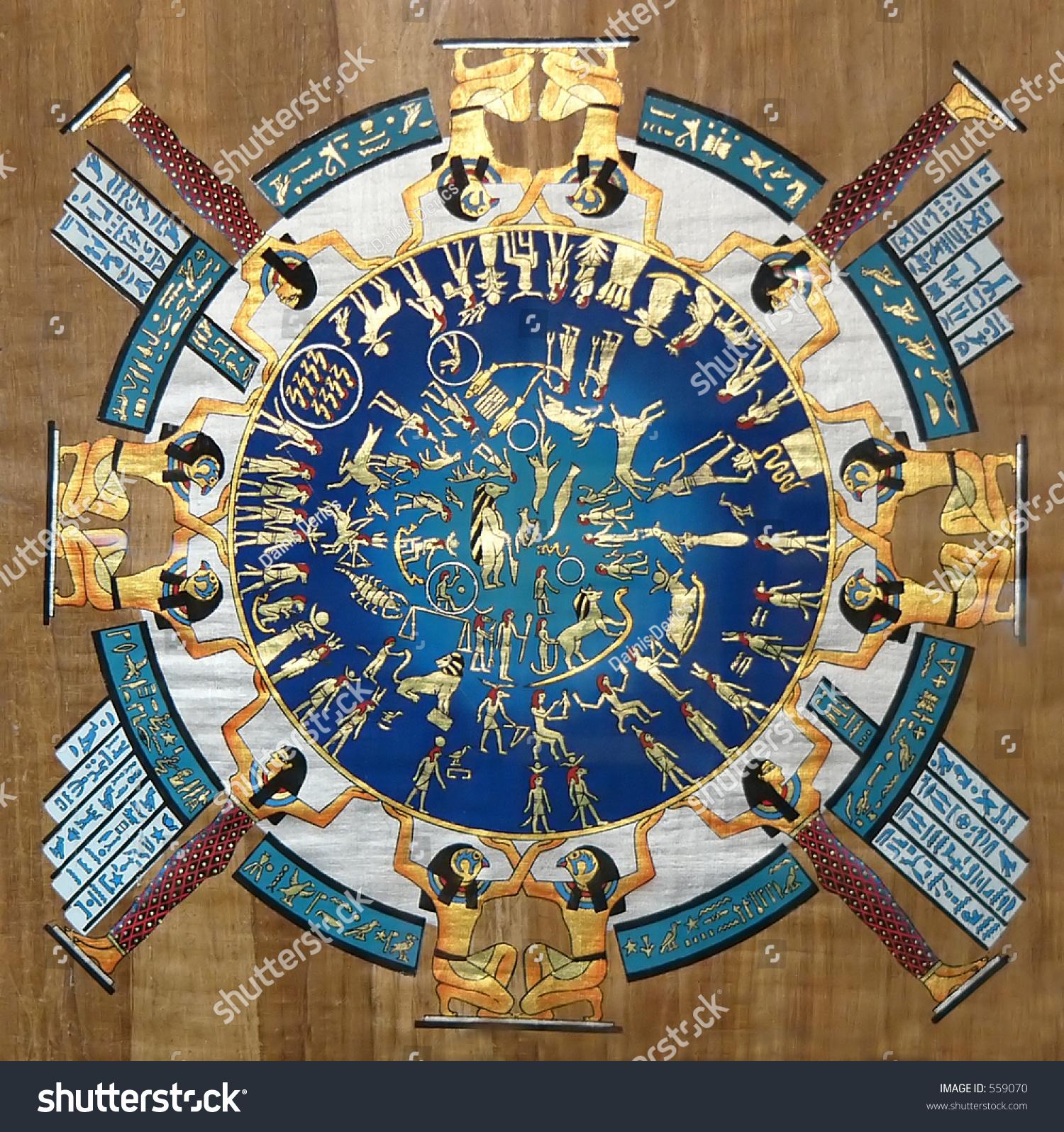 Oldest Calendar World Egypt Stock Photo