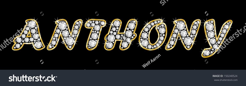 Boy Male Name Anthony Made Shiny Stock Illustration ...