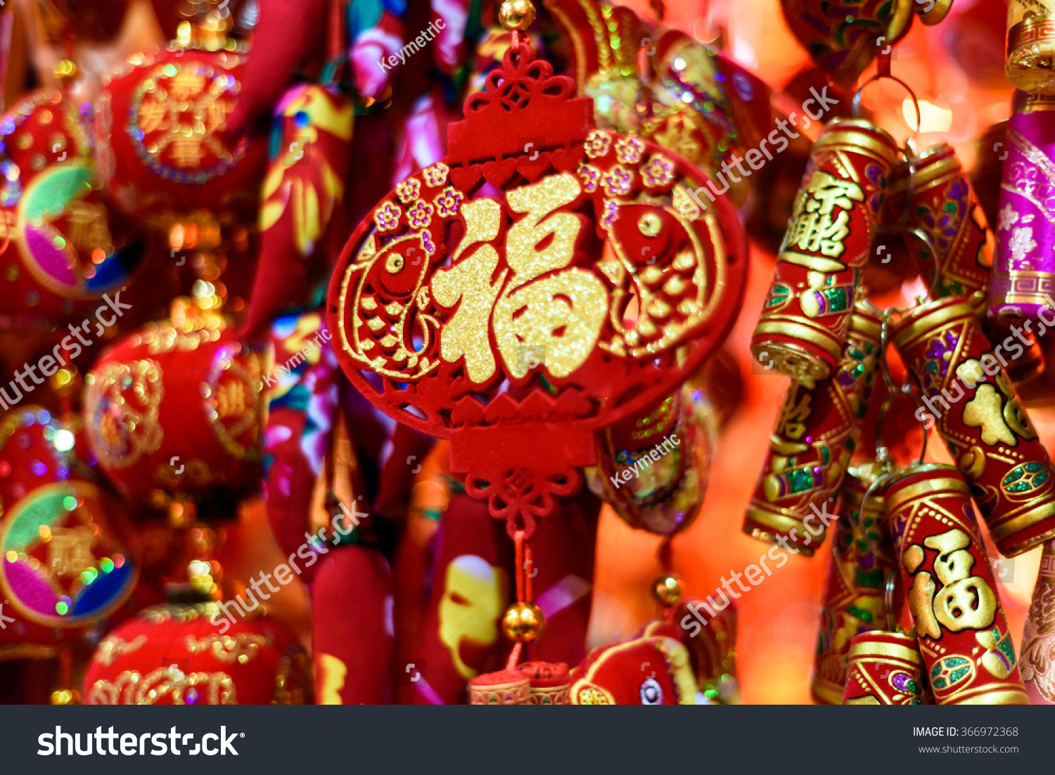 Traditional Chinese New Year Decorations Color Stock Photo