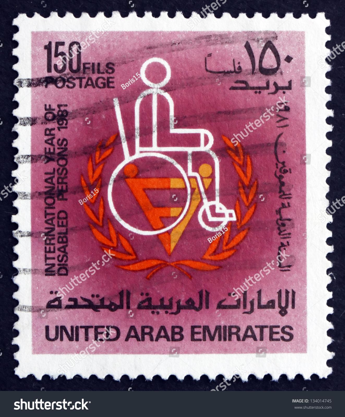 wheelchair emirates teak rocking chair united arab circa 1981 a stamp printed in the