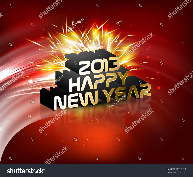 Happy New Year Reflection Celebration Stock Vector
