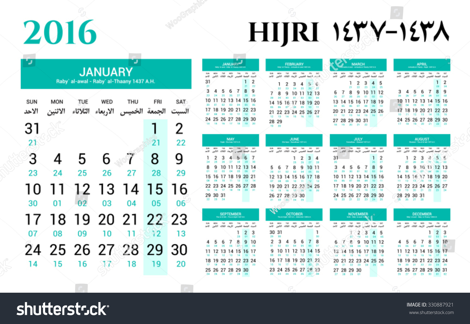 Islamic Calendar Vector Free Download | Calendar Extreme Sports