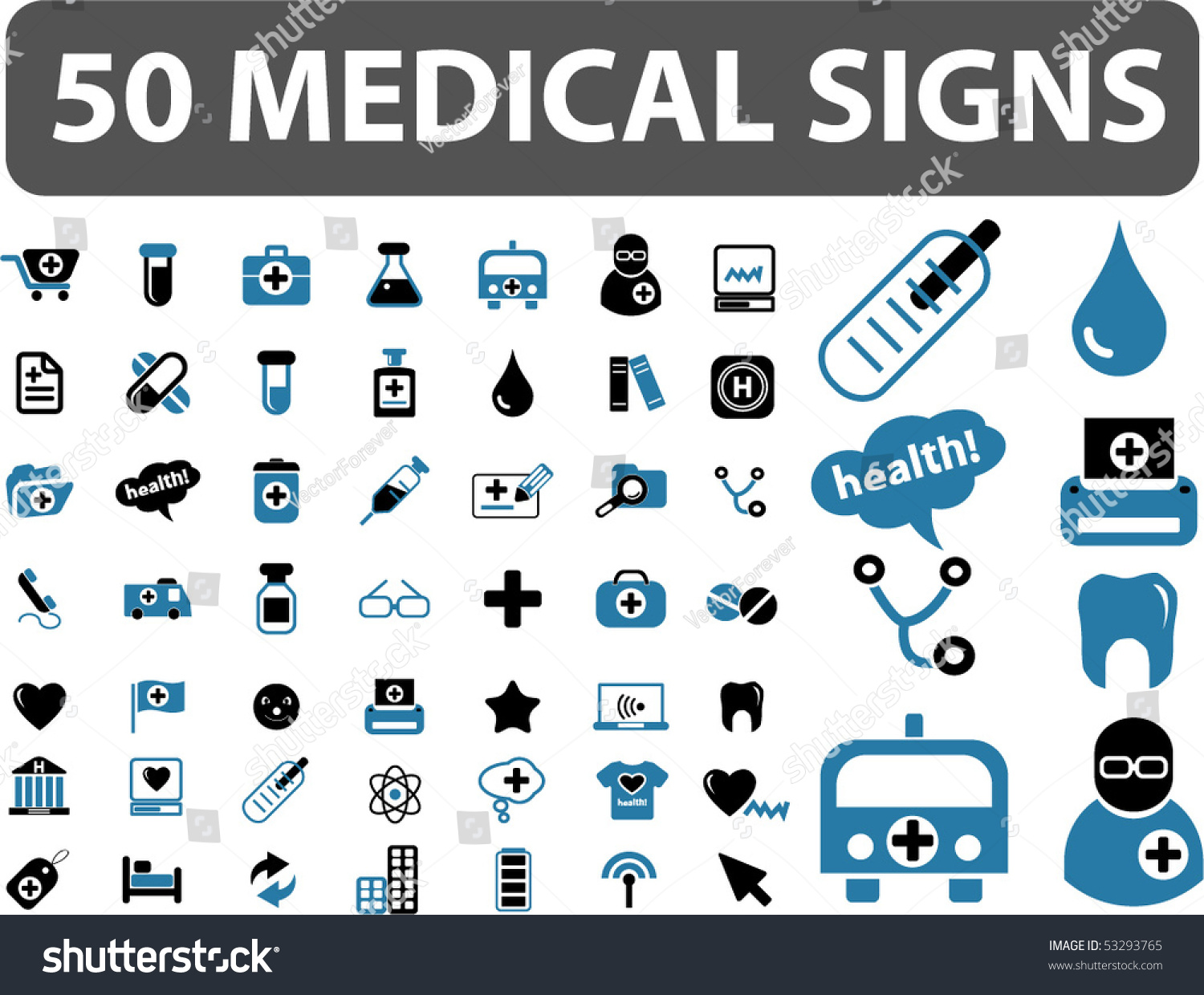 50 Medical Health Care Signs Vector Stock Vector