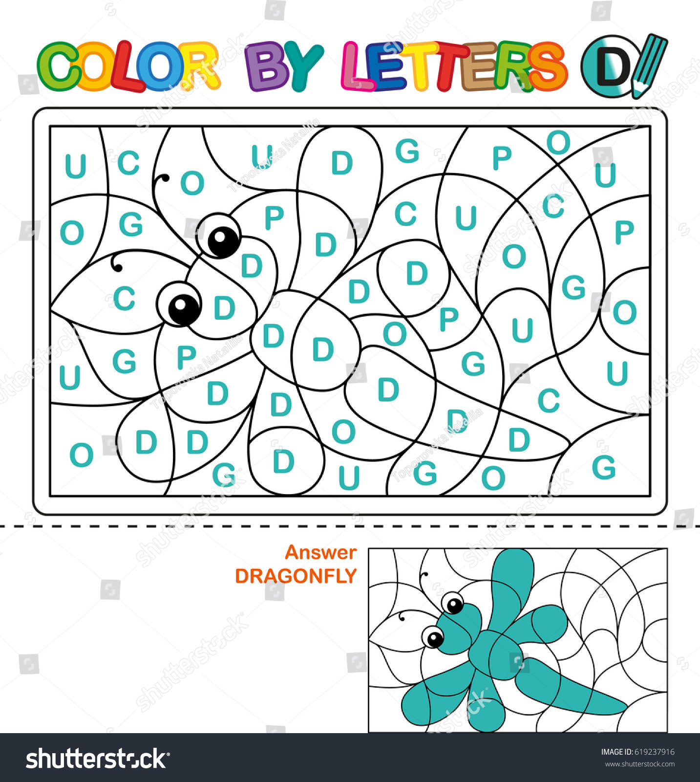 Abc Coloring Book Children Color By Stock Vector