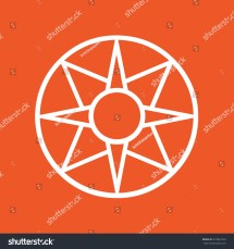 Ancient Symbol Icon Star Ishtar Vector Stock