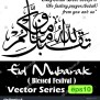 Arabic Calligraphy Vectors Eid Greeting Taqabbal Stock