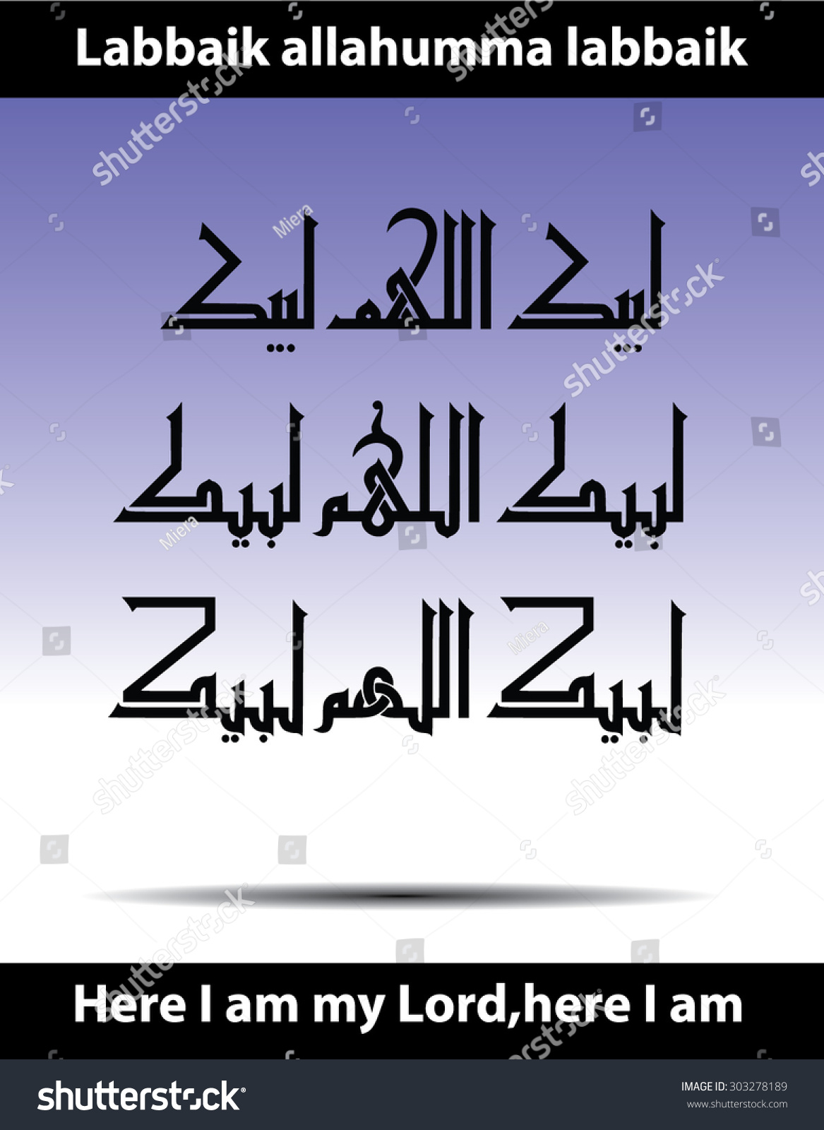 Labaik Allahuma Labaik Arab : labaik, allahuma, Arabic, Calligraphy, Vector, Talbiyah, Prayertranslationhere, Stock, (Royalty, Free), 303278189