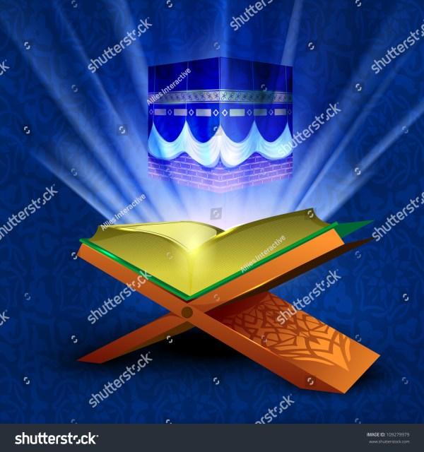 Beautiful Illustration Qaaba Sharif Qaba Holy Stock Vector